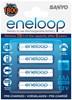 Obrázek Nabíjecí baterie Eneloop - 4 ks / AAA